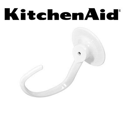 Kitchenaid kn256cdh 6 quart coated spiral dough hook for Kitchenaid c dough hook